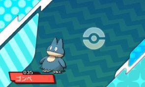 pokemon-sm9-017
