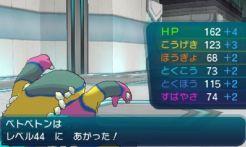 pokemon-sm9-019