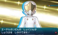pokemon-sm9-035