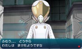pokemon-sm9-036