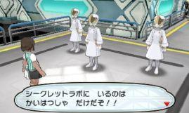pokemon-sm9-037