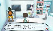 pokemon-sm9-042