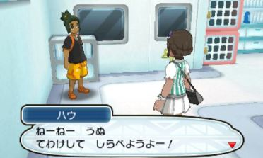 pokemon-sm9-046