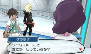 pokemon-sm9-066