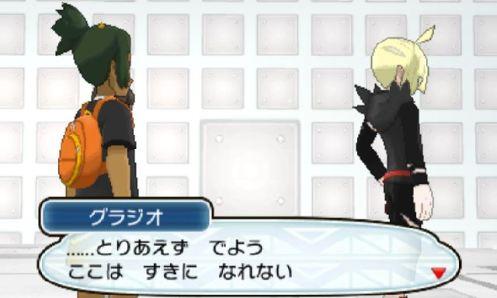 pokemon-sm9-151