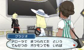 pokemon-sm9-155
