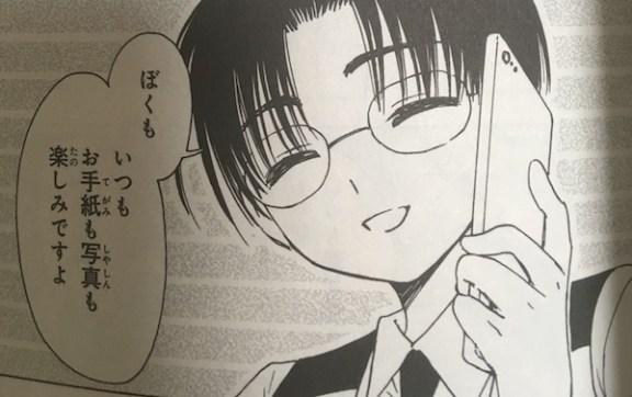 ccsakuraclearcard1-009