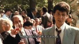 godfather-008