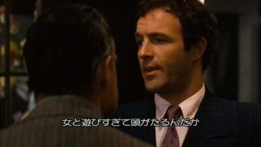 godfather-053