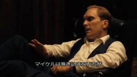 godfather-083