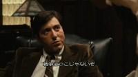 godfather-113