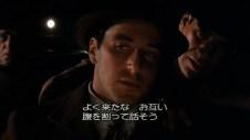godfather-125