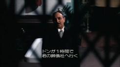 godfather-203