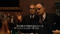 godfather-217