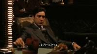 godfather-230