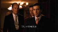 godfather-234