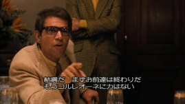 godfather-240