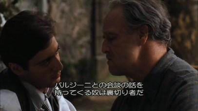 godfather-247