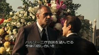 godfather-259
