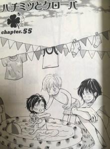 hachikuro9-035