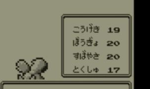 pokemon-green7-003