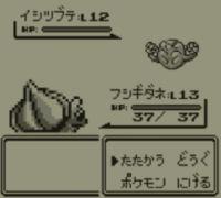 pokemon-green7-009