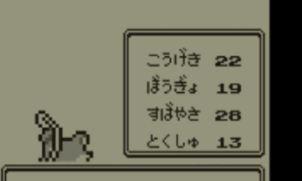 pokemon-green7