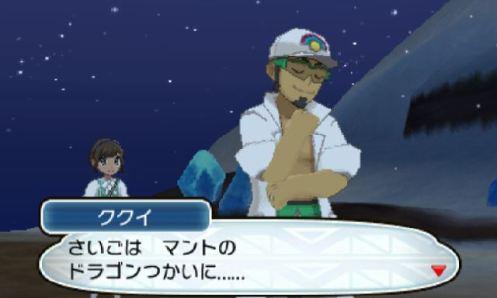 pokemon-sm11-038