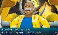 pokemon-sm11-044