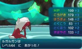 pokemon-sm11-063