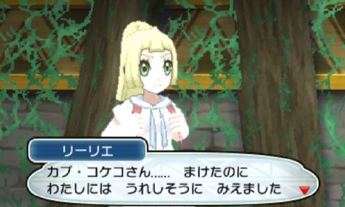 pokemon-sm11-072