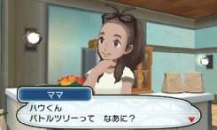pokemon-sm11-074