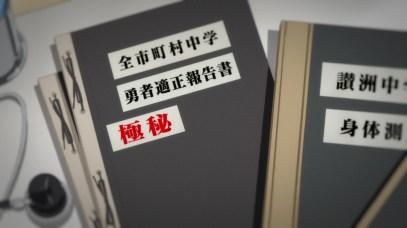 yuyuyu1-118