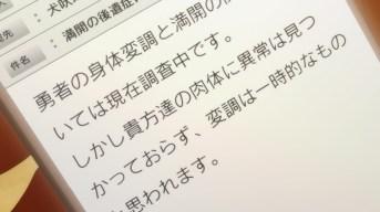 yuyuyu6-118