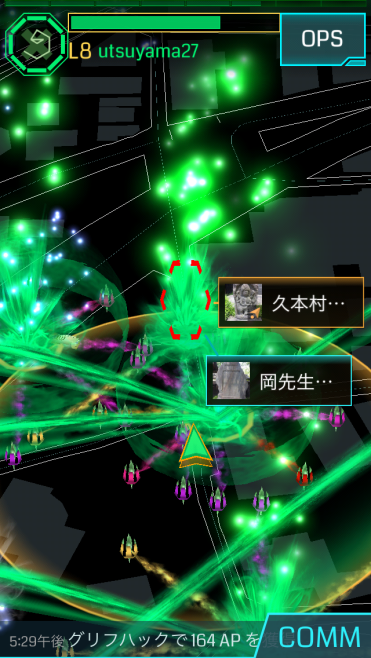 ingress14-005