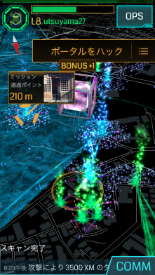ingress14-026