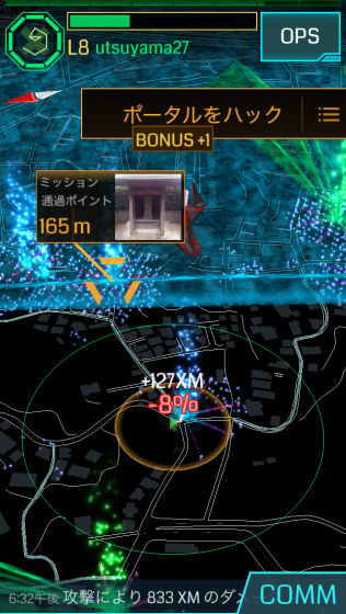 ingress14-027