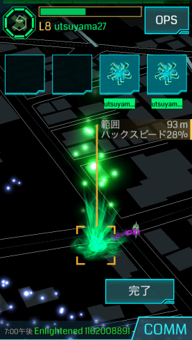 ingress16-006