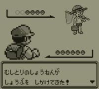 pokemon-green8-004