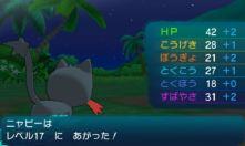 pokemon-sm13-008