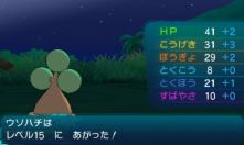 pokemon-sm13-012