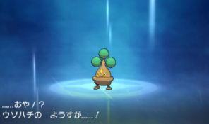 pokemon-sm13-013