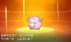 pokemon-sm14-003