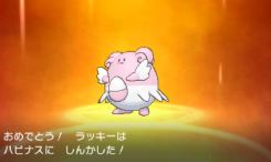pokemon-sm14-018