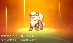pokemon-sm15-001