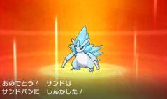 pokemon-sm15-020
