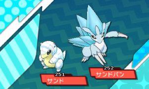 pokemon-sm15-021