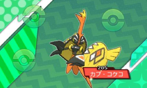 pokemon-sm17-013