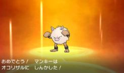 pokemon-sm19-002
