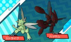 pokemon-sm19-005